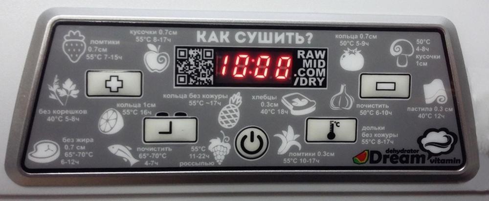 Панель управления дегидратора Dream Vitamin DDV-07